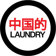 Chinese Laundry Club Sydney